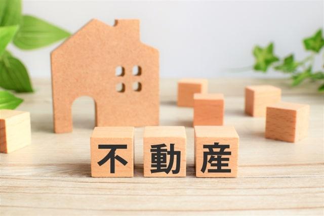 調整区域の土地購入について