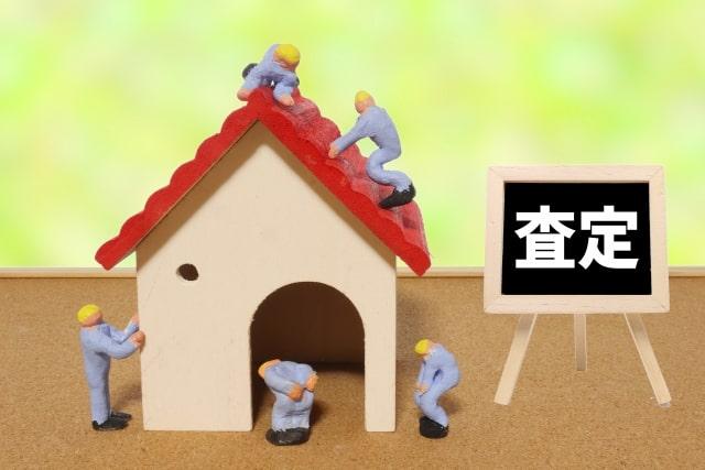 鈴鹿市不動産売却 固定資産税の評価額から簡単に査定できる