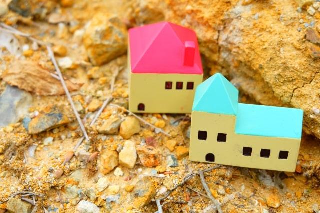 土砂災害警戒区域に指定されると土地の価値は下がる