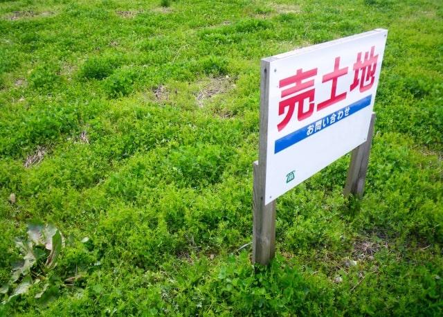 調整区域の農地転用