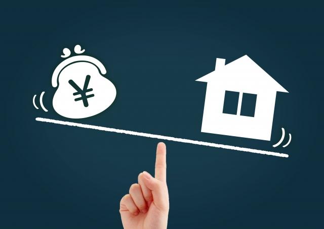住宅購入の注意点 住宅ローンの計算方法