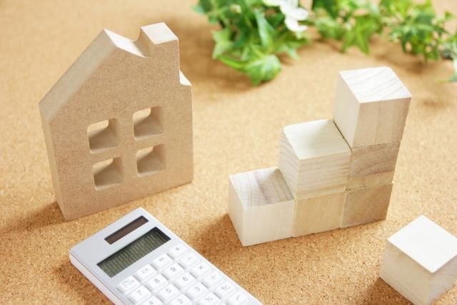 隣地との高低差が2m以上ある土地は売れにくい傾向がある