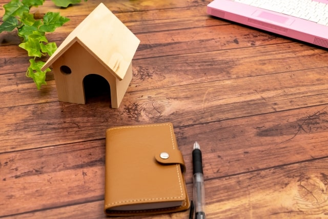 住宅ローンを利用して購入するときは売買契約書の融資特約に注意する