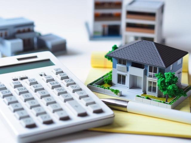 不動産購入の注意点 マイナス要素は契約直前に出てくる